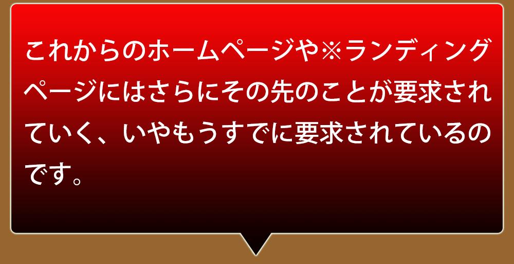 hp_09